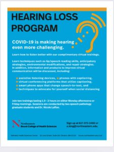 Northeastern Univ. Hearing Loss Program flyer